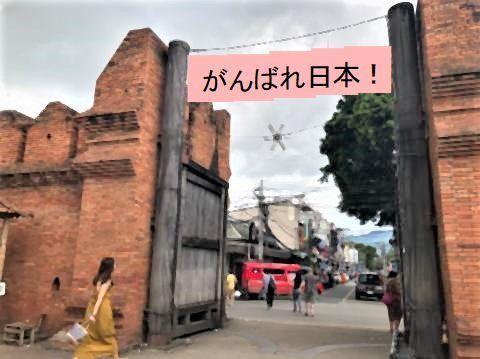 pict-ターペー門.jpg