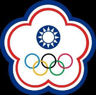 pict-チャイニーズタイペイ(中華台北)オリンピック委員会のエンブレム.jpg