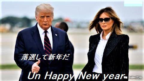 pict-トランプ大統領とメラニア夫人.jpg