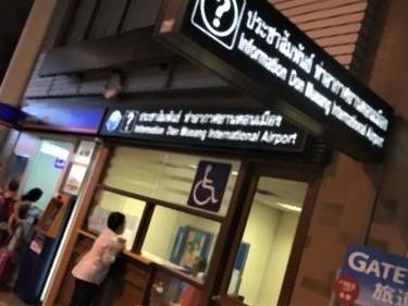 pict-ドムアン空港Information.jpg