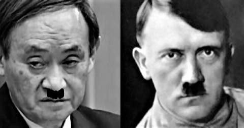 pict-ナチスと菅政権の酷似性_LI.jpg