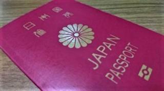 pict-パスポート.jpg