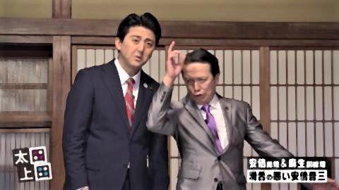 pict-ビスケッティ佐竹と石倉チョッキ.jpg