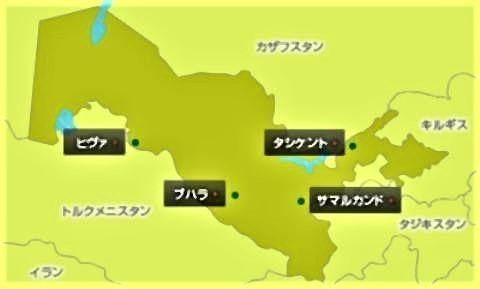 pict-ブハラ旅行・ツアー.jpg