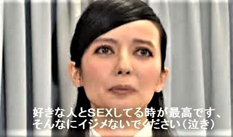 pict-ベッキー謝罪会見.jpg