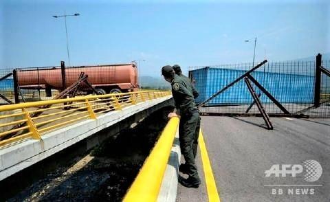 pict-ベネズエラ国境2.jpg