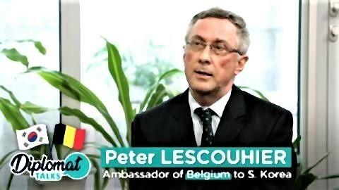 pict-ベルギー大使.jpg