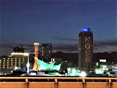 pict-ホテルオークラ神戸3.jpg