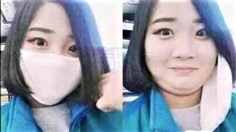 pict-マスクを外した女性の顔2.jpg