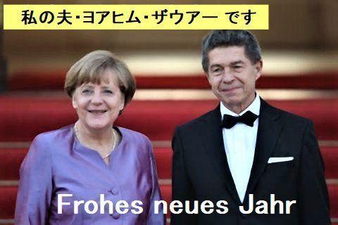 pict-メルケル首相.jpg