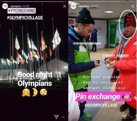 """pict-モーグル西、韓国メディアの""""旭日旗""""帽子.jpg"""