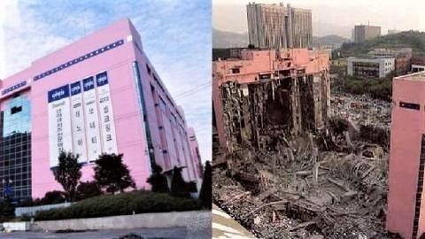 pict-三豊百貨店崩壊事故2.jpg