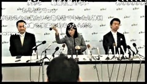 pict-上西小百合謝罪橋下徹.jpg