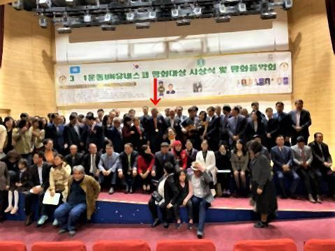 pict-世界記録遺産登録推進の財団平和賞2.jpg