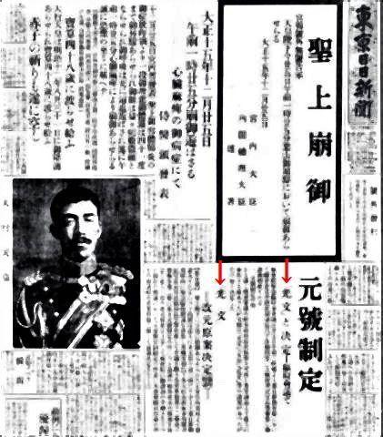 pict-世紀の大誤報2.jpg