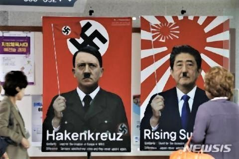 pict-中傷する韓国のポスター2.jpg