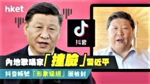 pict-中国人オペラ歌手、劉克清.jpg