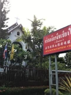 pict-中国人教会.jpg