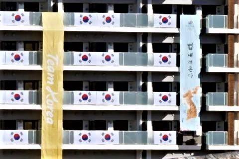 pict-五輪選手村、韓国選手団の新たな垂れ幕.jpg