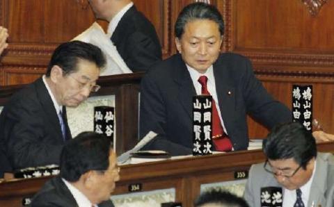 pict-仙谷由人氏お別れ会 呼ばれなかった元総理.jpg