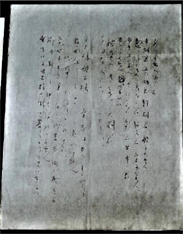 pict-円谷幸3.jpg