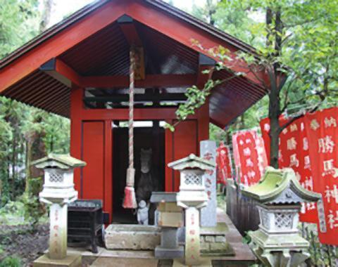 pict-勝馬神社 (2).jpg