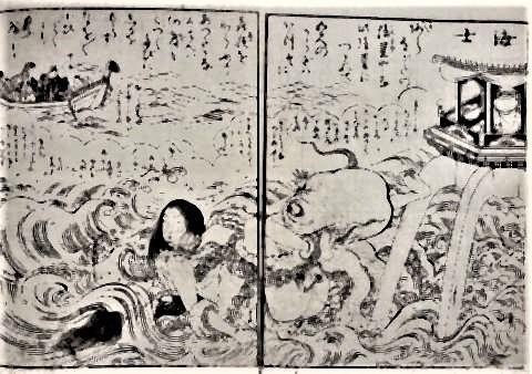 pict-北尾重政の艶本『謡曲色番組』.jpg