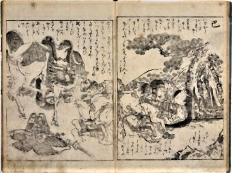 pict-北尾重政の艶本『謡曲色番組』2.jpg