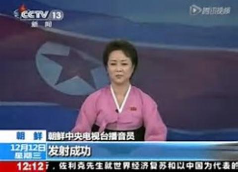 pict-北朝鮮軍事パレード29.jpg