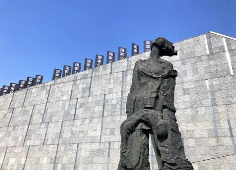 pict-南京大虐殺記念館.jpg