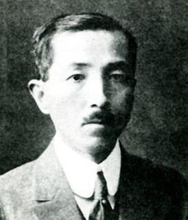 pict-厨川白村(1920年頃).jpg