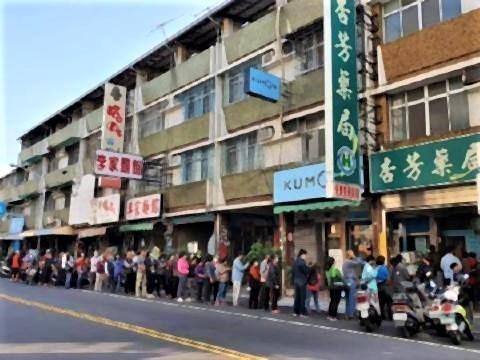 pict-台湾、マスク輸入の規制を緩和.jpg