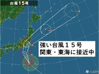 pict-台風15号「ファクサイ.jpg