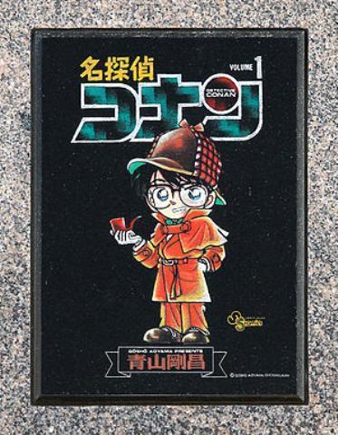 pict-名探偵コナン.jpg