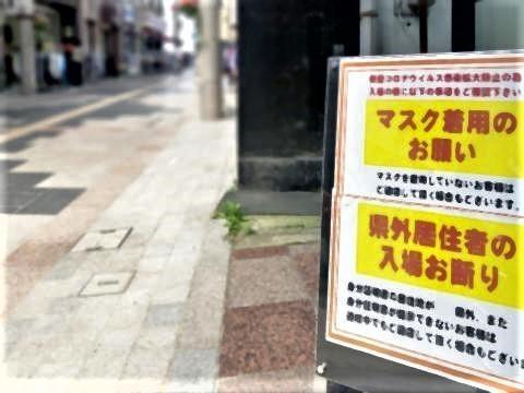 pict-営業再開したパチンコ店の客2.jpg