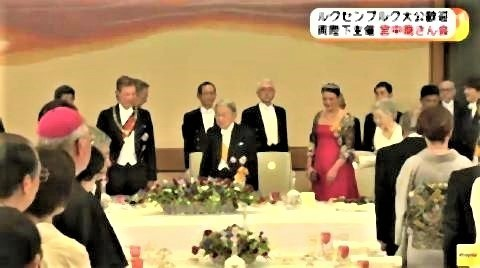 pict-国賓ルクセンブルク大公を宮中晩さん会、皇居・宮殿.jpg