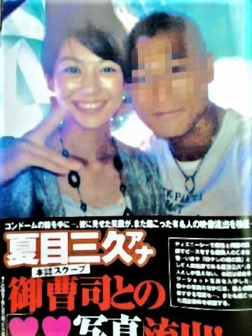 pict-夏目三久 コンドーム3.jpg