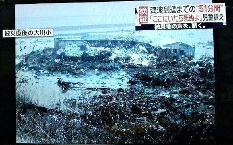 pict-大川小2.jpg