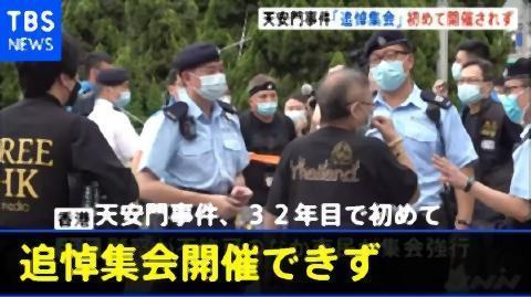 pict-天安門事件、32年目で初めて香港の追悼集会開催できず.jpg