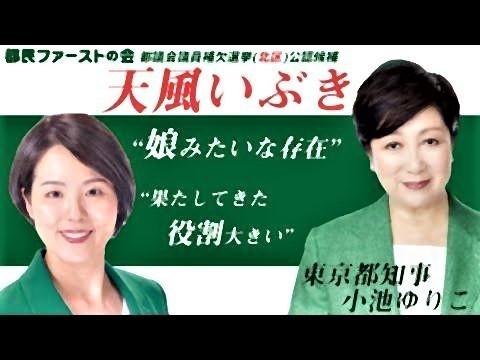 pict-天風いぶき.jpg
