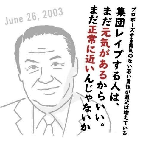 pict-太田誠一・自民党行政改革推進本部長.jpg
