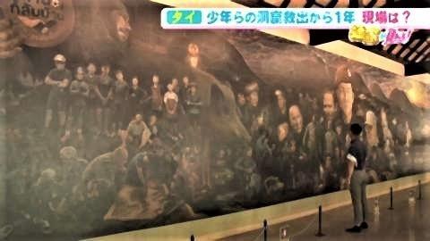 """pict-奇跡の救出劇""""から1年...タイ.jpg"""