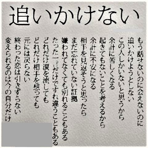 pict-女性のホンネ.jpg