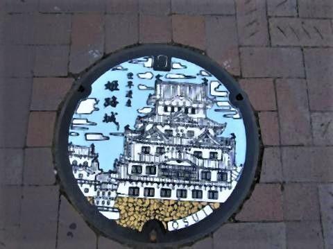 pict-姫路駅前に姫路城デザインマンホ2.jpg