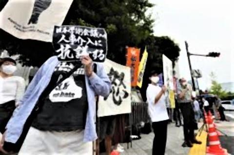 pict-学問の自由守れ」「拒否権なんて無い」 首相官邸前で300人デモ.jpg
