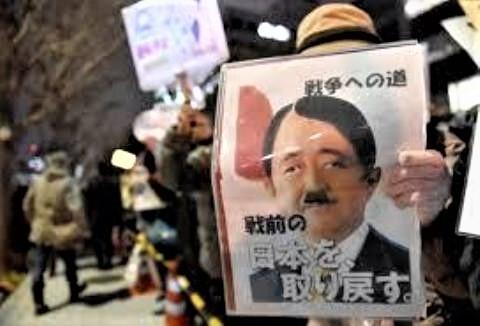 pict-安倍政権批判のデモ2.jpg