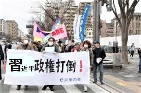 pict-安倍政権批判のデモ4.jpg