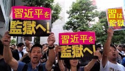 pict-安倍政権批判のデモ5.jpg