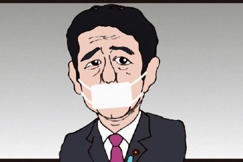 pict-安倍晋三.jpg