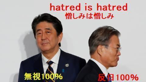 pict-安倍晋三対文在寅.jpg